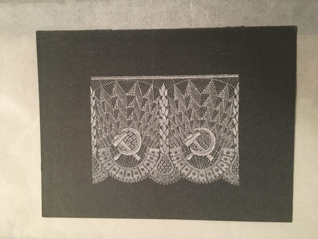 A picture of hand drawn lace design
